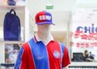 Casa do Tricolor  Camisa comemorativa masculina RAUDINEI: R$ 149,90 | Boné BBMP: R$ 79,90
